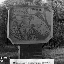 Plan de la ville de Pripyat
