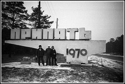 Entrée de Pripyat avant la catastrophe