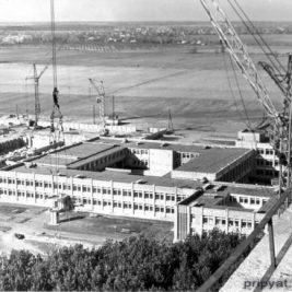 Pripyat avant la catastrophe